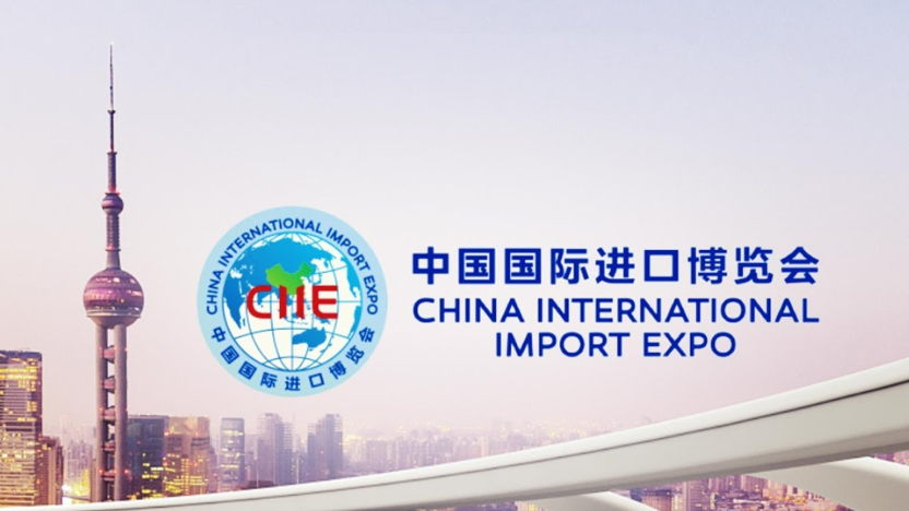 Trade Mission to CIIE 2020