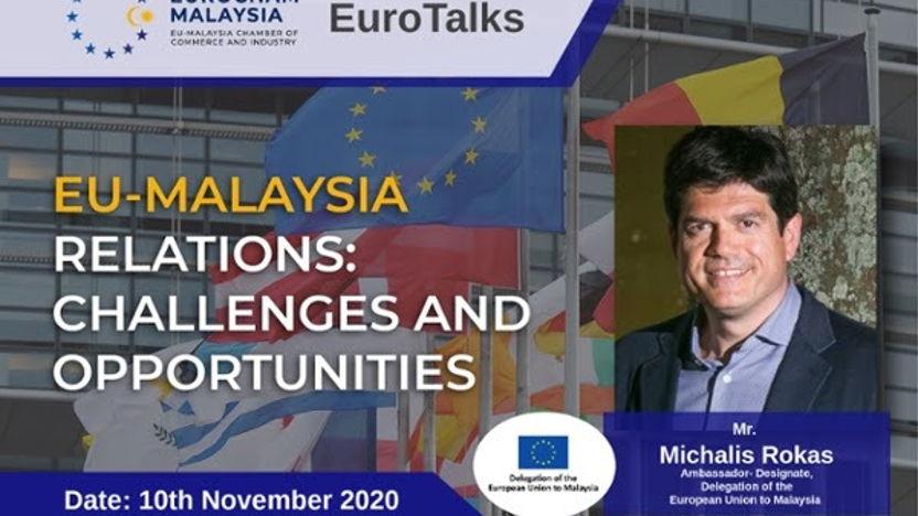 EuroCham / MDBC: EU – Malaysia Relations