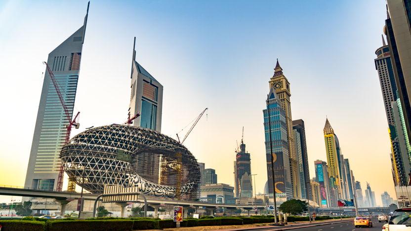 CANCELED: EXPO2020 Dubai kick-off