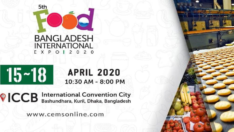 5th Food Bangladesh International Expo 2020