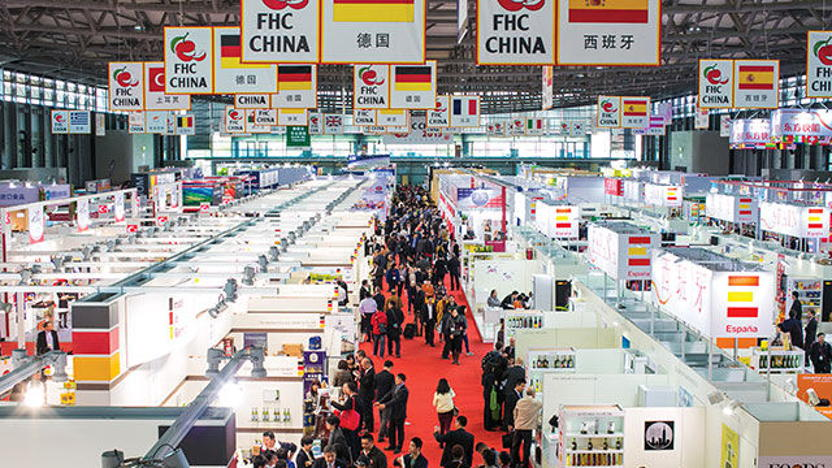 Food&Hotel China (FHC) 2020