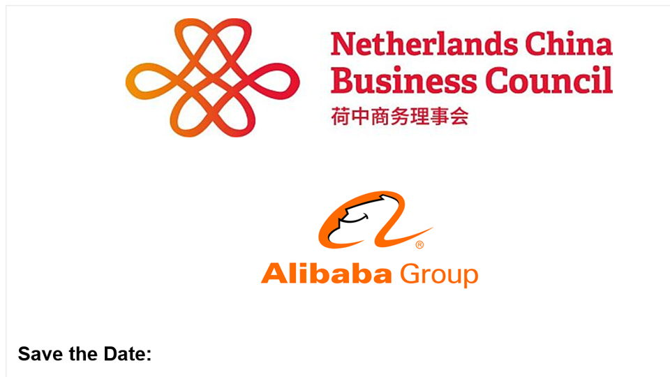 Netherlands China Business Council - Alibaba Group